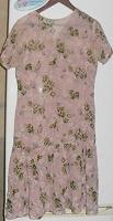 Отдается в дар винтажное платье