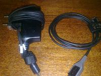Отдается в дар зарядка и usb кабель для нокиа 6500