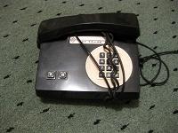 Отдается в дар Телефон обычный ТАНК