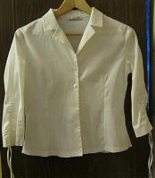 Отдается в дар Брюки, блузка и юбка с топом