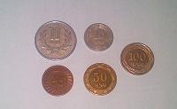 Отдается в дар Монеты Армении б/у