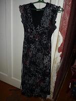 Отдается в дар Платье размер 44