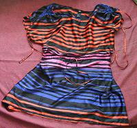 Отдается в дар Платье или туника «H&M»