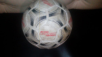 Отдается в дар Мяч для футбола