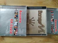Отдается в дар диски музыка