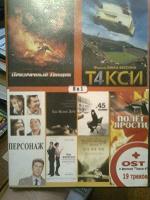 Отдается в дар ДВД- диски с кинофильмами