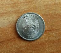Отдается в дар Монеты для погодовки