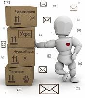 Отдается в дар Общая посылка Ростов-на-Дону (Таганрог) — Уфа