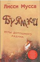 Отдается в дар Книги интересные