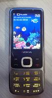 Отдается в дар Мобильный телефон «Nokia 6700c-1»