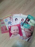 Отдается в дар пособия для беременных и молодых мам