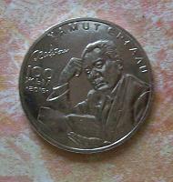 Отдается в дар Казахское монетко