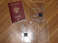 Отдается в дар обложки для паспорта