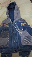Отдается в дар Куртка джинсовая детская