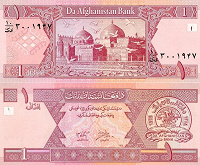 Отдается в дар Бона Афганистан 1 афгани 2002 год