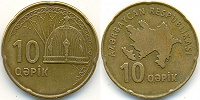 Отдается в дар Монета 10 капик 2006 г.