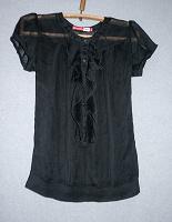 Отдается в дар Женские футболки, блузки