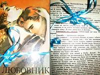 Отдается в дар Передар книги)
