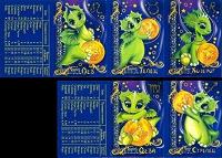Отдается в дар Календарики — гороскоп