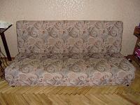 Отдается в дар Диван-кровать в отличном состоянии! 2004 года