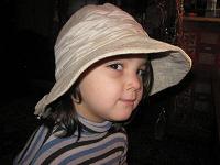 Отдается в дар Самый любимый шляпкО