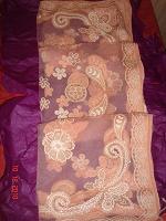 Отдается в дар платочек