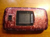 Отдается в дар Samsung e480