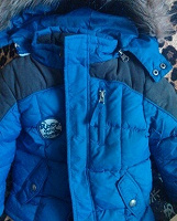 Отдается в дар Куртка зимняя на мальчишку