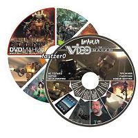 Отдается в дар 2 DVD игромания за июль 2010