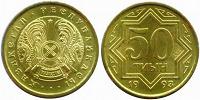 Отдается в дар боны и монеты для нумизматов