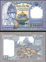 Отдается в дар 2 Рупии Непал