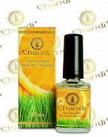 Отдается в дар Масло для ногтей «Апельсин и Лемонграсс» Chandi, 10мл