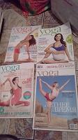 Отдается в дар Журналы йога
