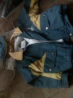 Отдается в дар 2 куртки и 2 кобеза