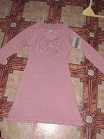 Отдается в дар Новое платье с биркой 44-46