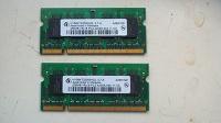 Отдается в дар Память 256mb DDR2 для ноутов (SODIMM)