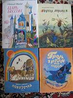 Отдается в дар Книжки для детей