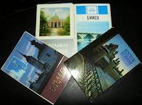 Отдается в дар 4 набора открыток с видами городов