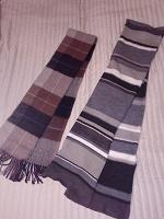 Отдается в дар Тёплые мужские шарфы