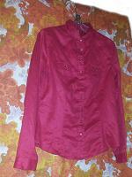 Отдается в дар Рубашка женская красная, размер S