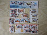 Отдается в дар Почтовые марки коллекционерам («Кремли»)