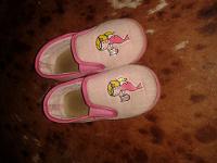 Отдается в дар Детские мягкие туфли-тапочки