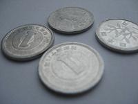 Отдается в дар монетки японские