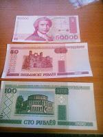 Отдается в дар Банкноты.