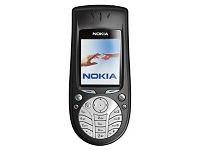 Отдается в дар Телефон Nokia 3660 «Спасибо, что живой»