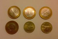 Отдается в дар Монеты рубли 10 и 2
