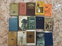 Отдается в дар Советская (и не только) литература