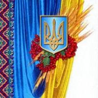 Отдается в дар Блок из двух марок — Государственная символика Украины