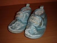Отдается в дар Обувка:)