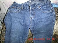 Отдается в дар джинсы-мужские